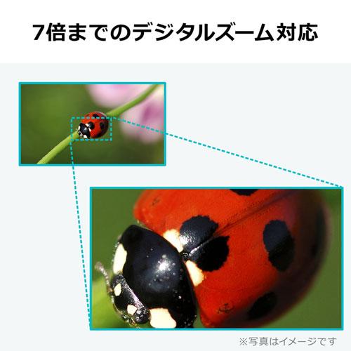 USB書画カメラ(手元カメラ・高画質・800万画素・A3対応・LEDライト)