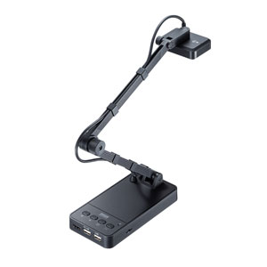 USB書画カメラ(HDMI出力機能付き)