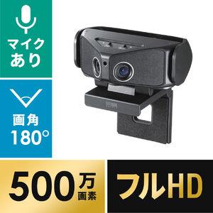 会議用カメラ