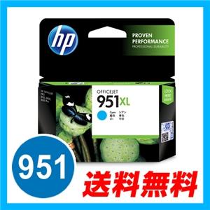 HP 951XL インクカートリッジ シアン【返品不可】