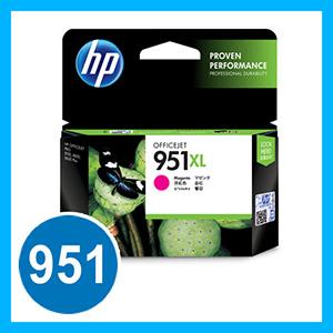 HP 951XL インクカートリッジ マゼンタ【返品不可】