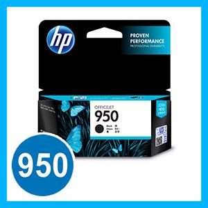HP 950 インクカートリッジ 黒