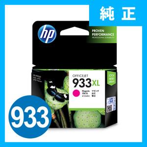 HP933XL HP インクカートリッジ マゼンタ(増量)【返品不可】