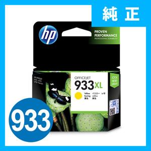 HP933XL HP インクカートリッジ イエロー(増量)【返品不可】