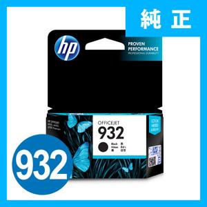 HP932 HP インクカートリッジ ブラック【返品不可】