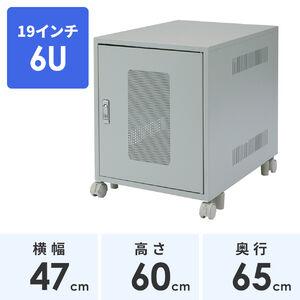 HUBボックス(6U・19インチ)