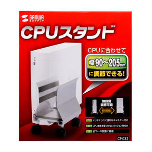 CPUスタンド