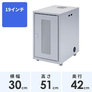 ネットワーク機器収納ラック(幅30cm・高さ50cm・奥行42cm)