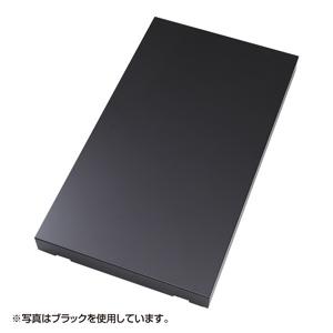 底板(奥行900用)