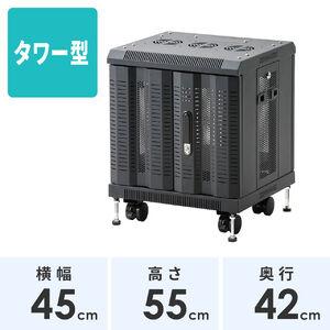 ネットワーク機器収納ラック(マルチ収納・棚板×1枚付き・幅45cm・高さ55cm・奥行42cm)