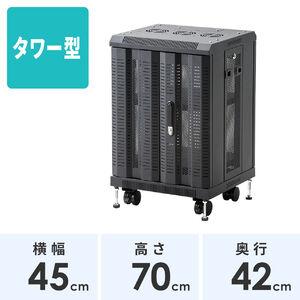 ネットワーク機器収納ラック(マルチ収納・棚板×2枚付き・幅45cm・高さ70cm・奥行42cm)