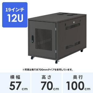 19インチサーバーラック(小型・12U・奥行100cm・通常パネル・横幅スリム)