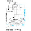 昇降液晶モニタスタンド(ブラック)