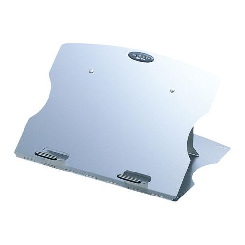 ノートPCスタンド(折りたたみ式・回転機能付)