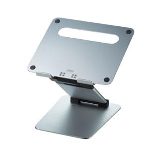 ノートパソコンスタンド(アルミ・折りたたみ・コンパクト・高さ/角度調整可・スタンディング対応)