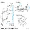 水平垂直液晶モニターアーム(机用・水平垂直・4面)