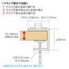 【わけあり在庫処分】シングルディスプレイアーム(4関節・水平・H400・1面)