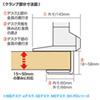 水平多関節液晶モニタアーム(左右2面・VESA対応・クランプ/グロメット式)
