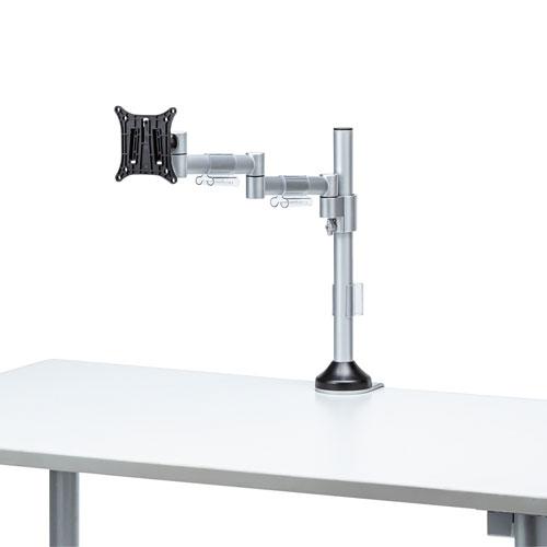 モニターアーム(水平多関節・クランプ式・ネジ固定・1面・H420mm・24インチまで・耐荷重8kg)