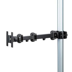支柱取付けモニタアーム(高耐荷重・15kgまで・支柱径40~60mm・長タイプ)