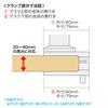 水平多関節液晶デュアルモニターアーム(2面)