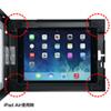 【わけあり在庫処分】iPadフロアスタンド(セキュリティボックス付き)