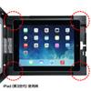 【わけあり在庫処分】iPadフロアスタンド(高さ調整対応・セキュリティボックス付き)