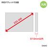 iPad・タブレット用キャスター付きスタンド(ホワイト)