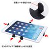 iPad・タブレット用アーム(7~11インチ対応・クランプ式)