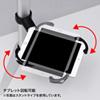 【わけあり在庫処分】iPad・タブレットスタンドクランプタイプ(7~11インチ対応・プレゼン向け)