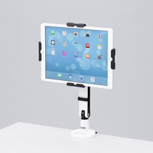 iPad・タブレット用アーム(11~13インチ対応・クランプ式)