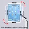 iPad・タブレット用アーム(11~13インチ対応・クランプ式・1関節)