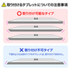 iPad・タブレットスタンド(7~13インチ対応・プレゼン向け)