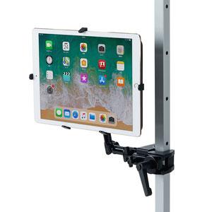 iPad・タブレット用支柱取付けアーム(9.7~13インチ・クランプ式)