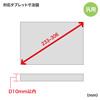 タブレットPC用アーム(1本アーム・角度調整・クランプ式)