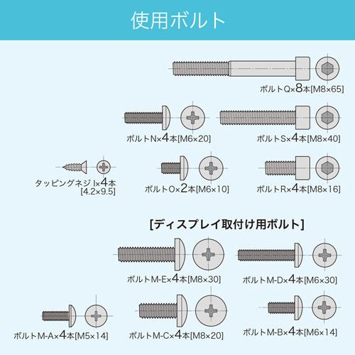 テレビスタンド(回転機能付き・ディスプレイスタンド・32型/40型/43型/49型/50型/52型/55型/58型/60型/65型対応)