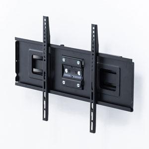 ディスプレイ用アーム式壁掛け金具(50~84型対応)