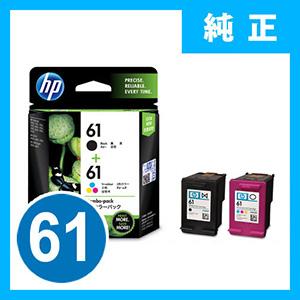 HP プリントカートリッジ HP61 黒・カラーパック