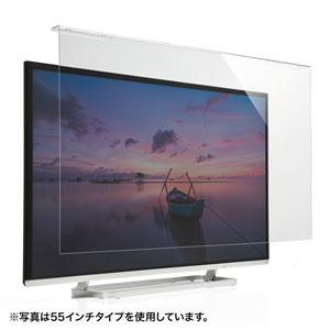 液晶テレビ保護フィルター(50インチ)