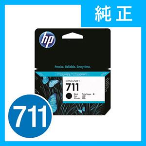 HP インクカートリッジ HP711 ブラック 38ml