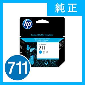 HP インクカートリッジ HP711 シアン 29ml