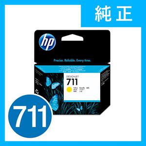 HP インクカートリッジ HP711 イエロー 29ml