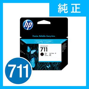 HP インクカートリッジ HP711 ブラック 80ml