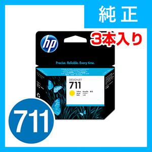 HP インクカートリッジ HP711 イエロー 29ml×3