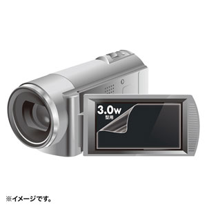 液晶保護フィルム(デジタルビデオカメラ用・3.0型ワイド)