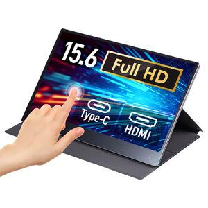 タッチパネル内蔵モバイルディスプレイ(Type-C・15.6インチ)