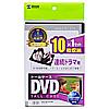 DVDケース(10枚収納・ブラック・27mm)