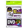DVDケース(10枚収納・クリア・27mm)