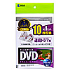 DVDケース(10枚収納・ホワイト・27mm)