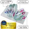 【わけあり在庫処分】DVD保管ケース(12枚収納・クリア・27mm)